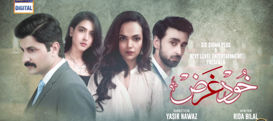 Khudgarz Episode 15 & 16 Review – Going Strong!