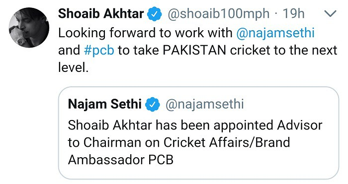 Shoaib Akhtar: The New Advisor To PCB Chairman!