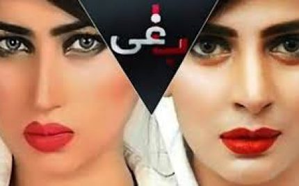 Baaghi Lands In Major Controversy!
