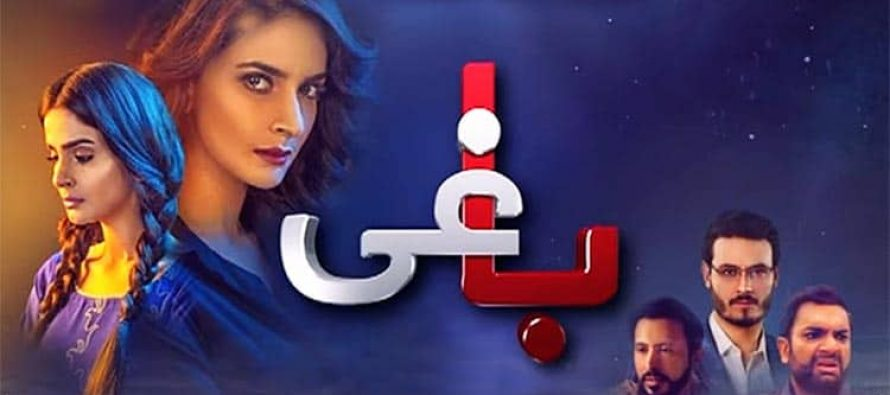 Saba Qamar And Producer Denies Rumours Against Baaghi!
