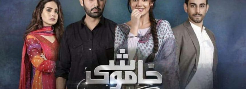 Khamoshi Episode 22 Review-Food Leads To Love!