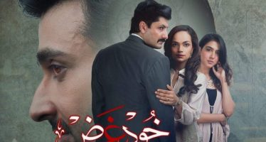 Khudgarz Episode 21 Review – Heart-breaking!