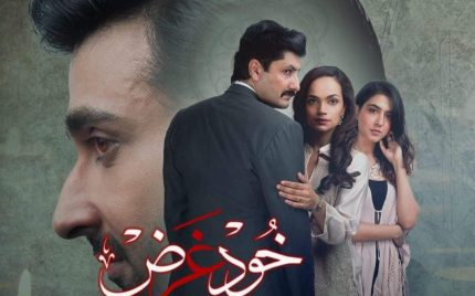 Khudgarz Episode 21 Review – Heart-breaking!