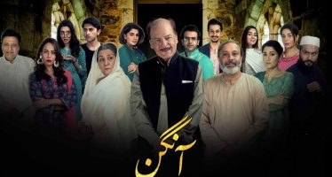 Aangan Episode 19 Review – Entertaining!