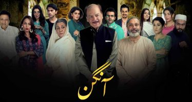 Aangan Episode 21 Review – True Depiction of Reality!