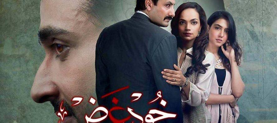 Khudgarz Episode 23 Review – Emotional!