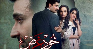 Khudgarz Episode 22 Review – Tragic!