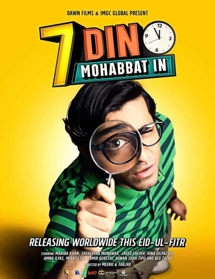 Sheheryar Munawar's Saat Din's First Look Poster Is Out!