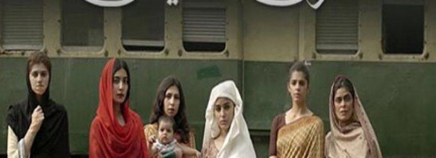 Akhri Station Episode 4 Review – Tragic