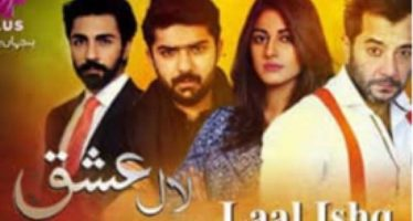 Laal Ishq Episodes 20-23 Review – Still Going Strong