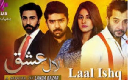 Laal Ishq Episode 25 Review – Exciting But Slow
