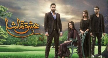 Ishq Tamasha Episode 1-4 Review – Good Start!