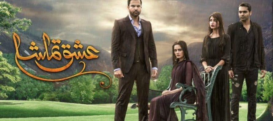 Ishq Tamasha Episode 7 Review-Extreme Materialism!
