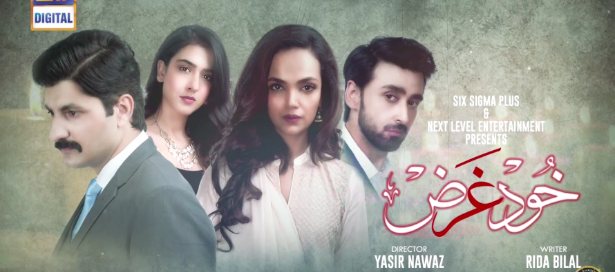 Khudgarz Episode 20 Review – Heart-breaking!