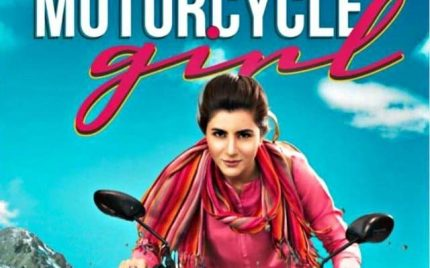 Trailer Of Motorcycle Girl Is Wow!