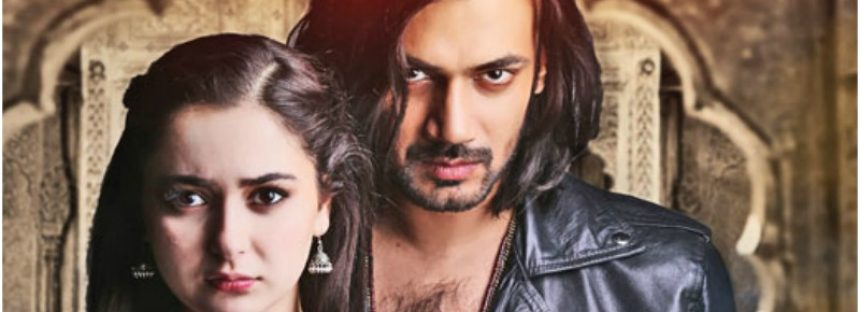 Zahid Ahmed And Hania Aamir To Star Together!