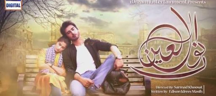Noor un Ain Episode 8 Review – Meesni Got Married!