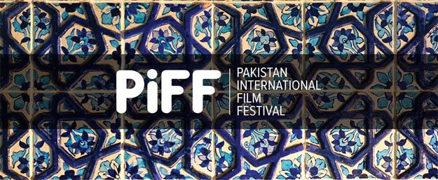 Nandita Das To Attend PiFF in Karachi