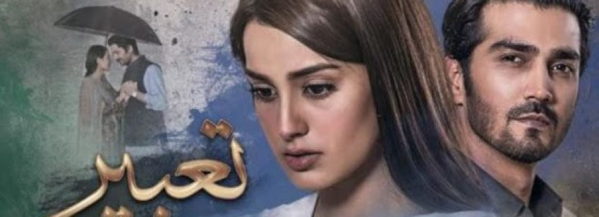 Tabeer Episode 6 Review – A Decent Watch!