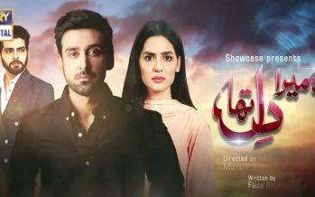 Woh Mera Dil Tha Episode 4 Review – What A Twist!!
