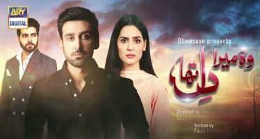 Woh Mera Dil Tha Episode 1 Review – Refreshing!