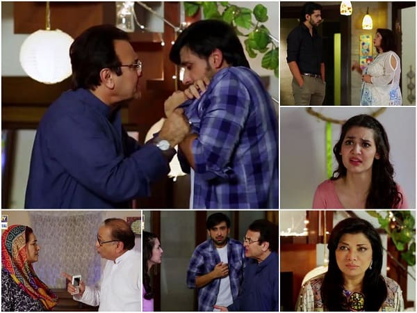 Woh Mera Dil Tha Episode 4 Review – What A Twist!!