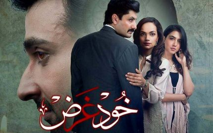 Khudgarz Last Episode Review – A Complete Ending!