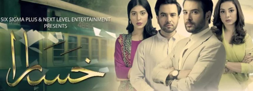 Khasara Episode 2 Review – Average!