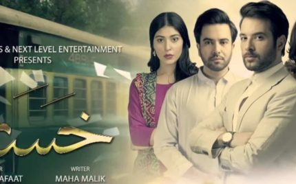Khasara Episode 1 – Review!