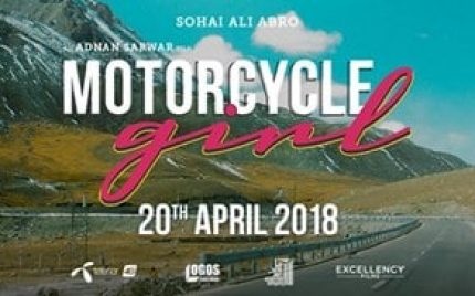 Films in April 2018
