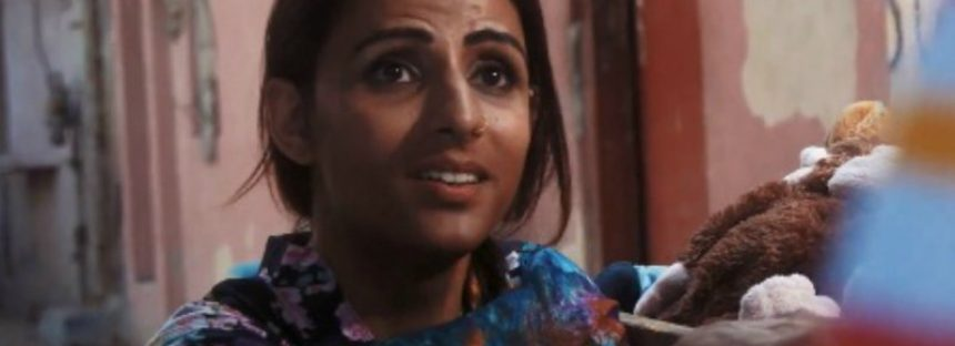 Kami Sid's 'Rani' To Premiere At International Film Festival