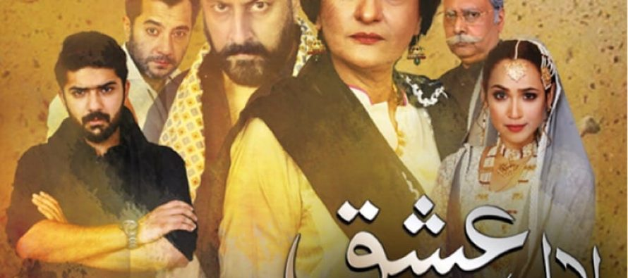 Laal Ishq Last Episode Review – A Terrible End
