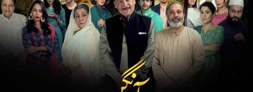 Aangan Episode 25 Review – Perfectly Woven Suspense!