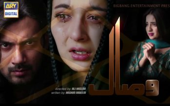 Visaal Episode 2 Review – A Happening Episode!