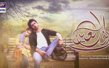 Noor ul Ain Episode 9 Review – Yawn Booster!