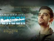 Main Urra Is A Tribute To Pakistan Airforce!