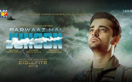 Wardrobe Stylist Sues Production House Of 'Parwaaz Hai Junoon'