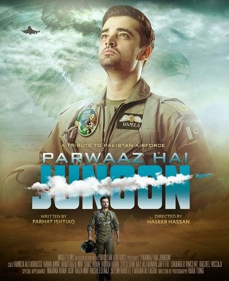 Parwaaz Hai Junoon First Look!