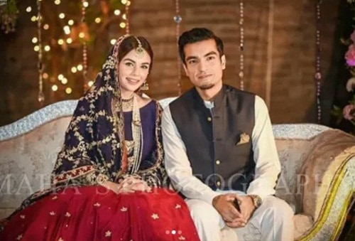 Mahenur Haider Gets Married!