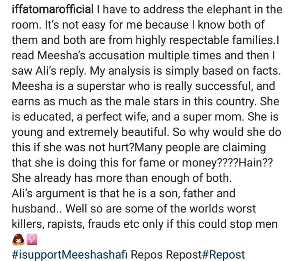 Industry's Take On Ali-Meesha Controversy!