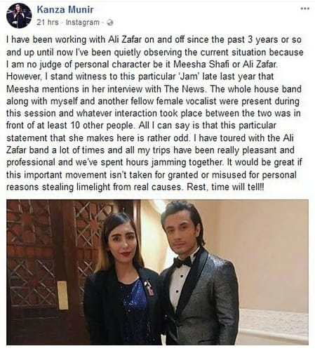 Two Women Support Ali Zafar On The Jamming Incident!