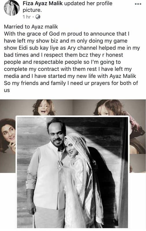 Fiza Ali Marries Ayaz Malik!