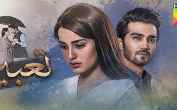 Tabeer Episode 10 Review – Depressing!