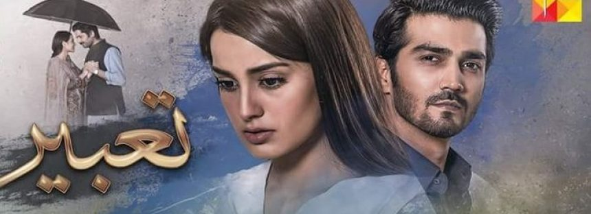 Tabeer Episode 10 Review – Depressing!