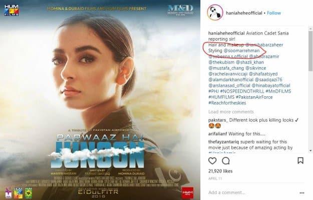 Wardrobe Stylist Sues Production House Of 'Parwaaz Hai Junoon'