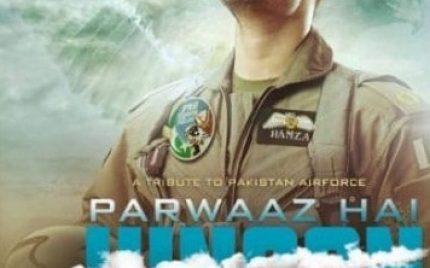 Parwaaz Hai Junoon Teaser Out!
