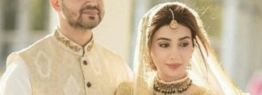 Ayesha Khan And Major Uqbah Got Nikkahfied!