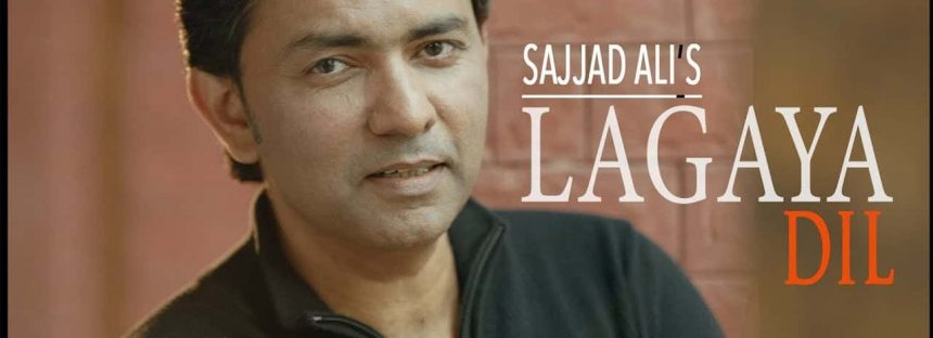 Sajjad Ali's Latest Track
