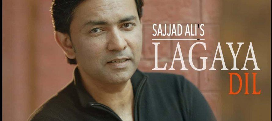 Sajjad Ali's Latest Track