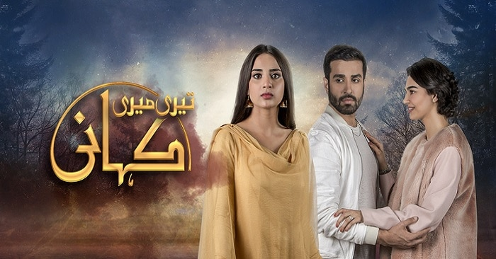 Must-Watch Recent Dramas